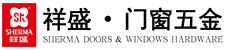 门窗五金_佛山市南海祥盛建筑材料有限公司