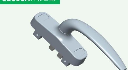 多点锁执手SB035,SB036,SB036A,SB037, SB037A
